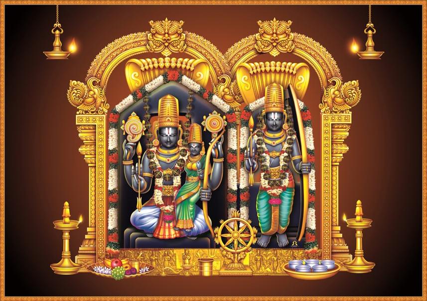 Sri Sita Rama, Bhadrachalam