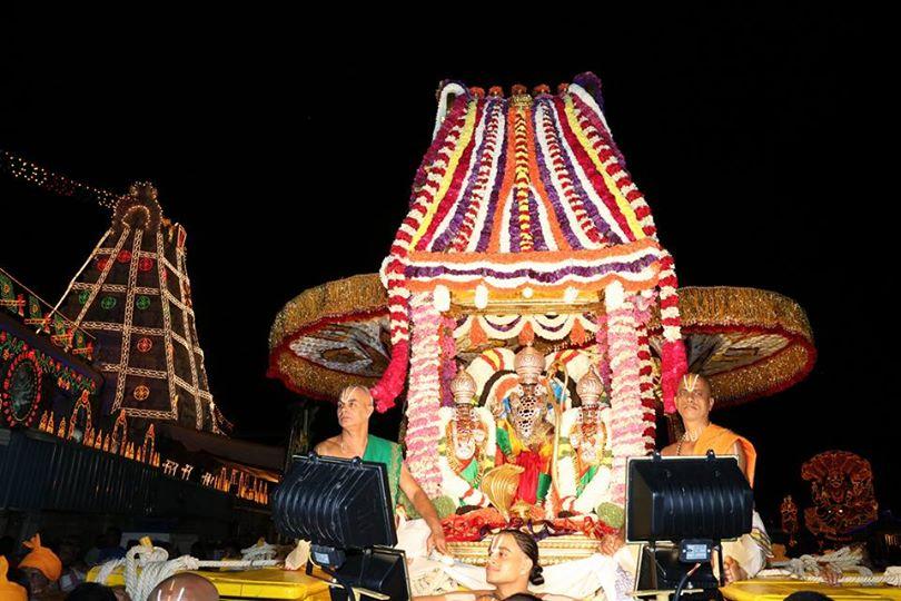 Sarva Bhupala Vahana