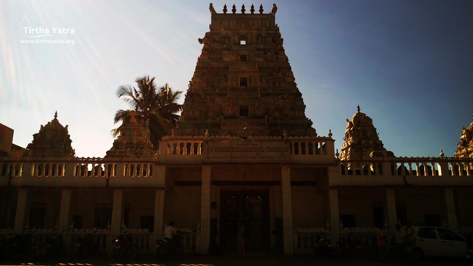 Amara Narayana Temple