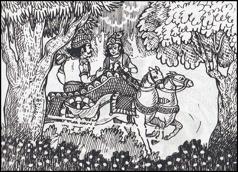 Krishna and Bhima in the Dandakavana