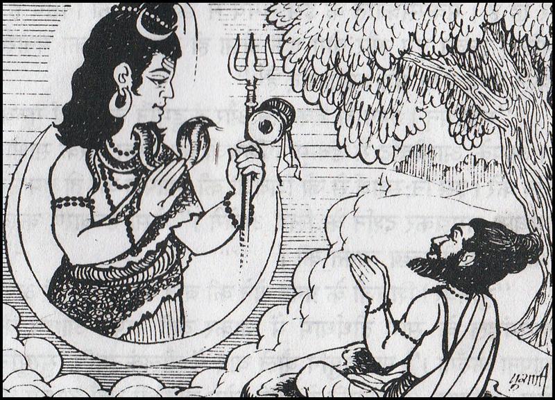 Lord Shiva blessing Danka Muni