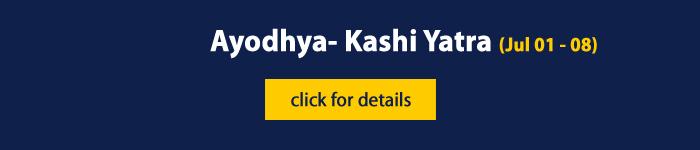 Ayodhya Kashi Tour