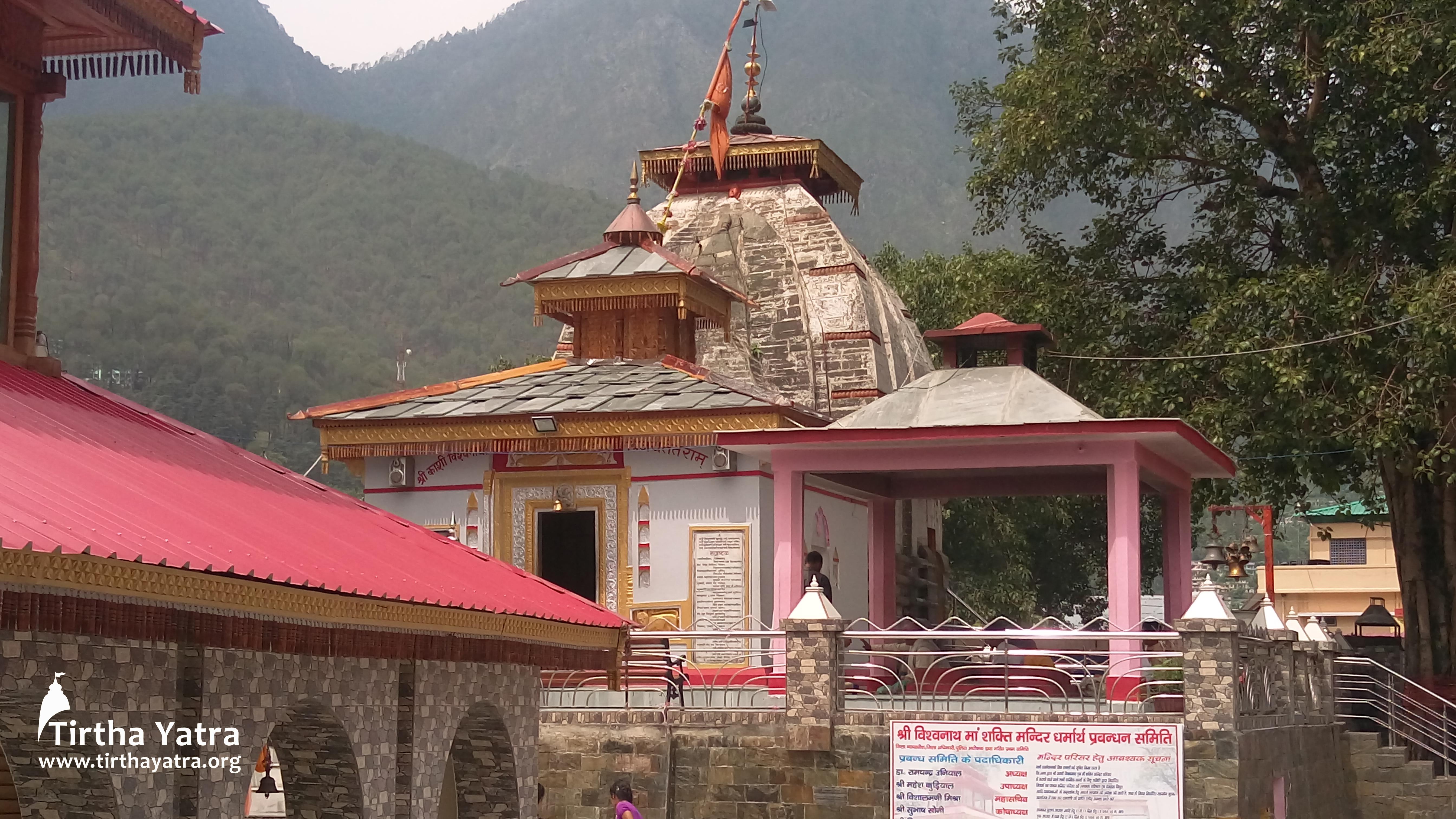 Kashi Vishwanath Temple, Uttarkashi