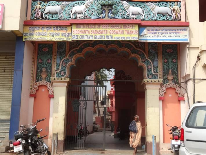 Birthplace of Srila Bhaktisiddhanta Swami