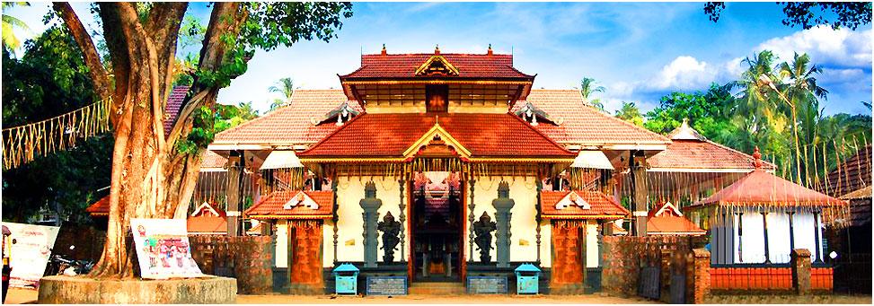 Guruvayur Temple Venkitachalapathy Temple