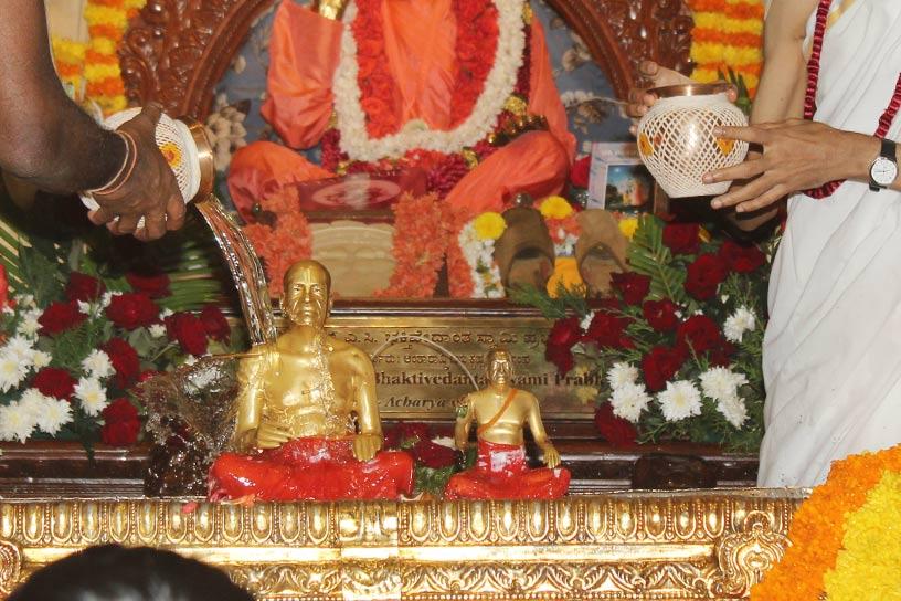 Vyasa Puja day at ISKCON Bangalore